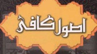 TasvirShakhes-Talighat-13960102-Thaqalain-Ir