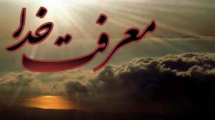 TasvirShakhes-moror-13951229-Thaqalain-Ir