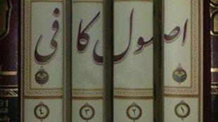 TasvirShakhes-talighat-13960101-Thaqalain-Ir