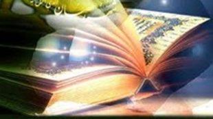 TasvirShakhes-Aghaz-13960209-Thaqalain-Ir