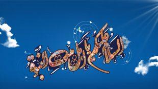 TasvirShakhes-Kashani-01-chera-sire-bedanim-13950212-Thaqalain_IR