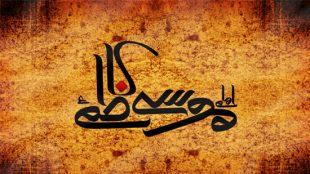 TasvirShakhes-Kashani-03-farghe-zamane-EmamKazem(AS)-13950212-Thaqalain_IR