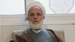 TasvirShakhes-Araqi-139501019-Tafsir-ThaqalainSite
