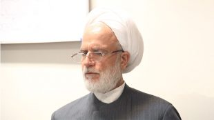 TasvirShakhes-Araqi-13950816-Tafsir-ThaqalainSite