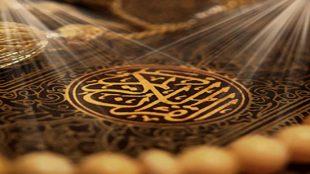 TasvirShakhes-Kashani-13950906-04-Quraan-o-Hadis-Thaqalain_IR