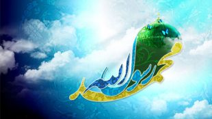 TasvirShakhes-Kashani-13950906-05-Ahle-Beyt(AS)-Payambar(S)-Thaqalain_IR