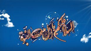 TasvirShakhes-Kashani-13950906-12-talash-baraye-hazfe-ahlebeyt(AS)-Thaqalain_IR
