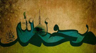 TasvirShakhes-Kashani-13950907-01-zahamate-payambar(S)-Thaqalain_IR