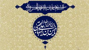 TasvirShakhes-Kashani-13951215-01-ahamiyate-nazare-masoum-Thaqalain_ir
