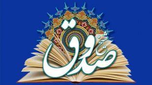 TasvirShakhes-Ekhtelaf-13960401-Thaqqalain-Ir