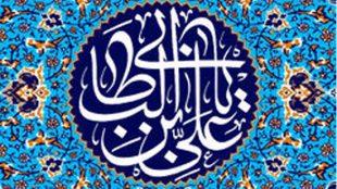 TasvirShakhes-ElmeGheyb-13960401-Thaqhalain-Ir