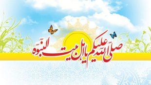 TasvirShakhes-Kashani-13950907-10-amrebne-hamegh-Thaqalain_IR