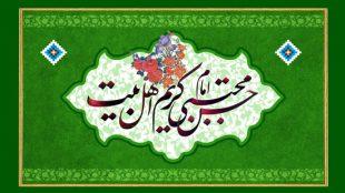 TasvirShakhes-Kashani-13950908-14-keramat-ImamMojtaba(AS)-Thaqalain_IR