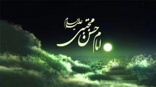 TasvirShakhes-Kashani-13950909-02-zeyd-ebn-hasan-Thaqalain_IR