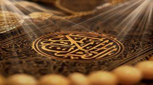 TasvirShakhes-Sadighi-13960204-284-Quran-gholesaghil-Thaqalain_IR