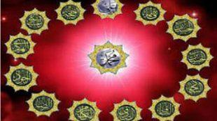 TasvirShakhes-Aeme-13960425-Thaqalain-Ir