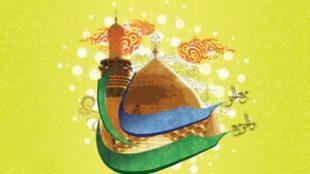 TasvirShakhes-AyeMobahele-13960414-Thaqalain-Ir