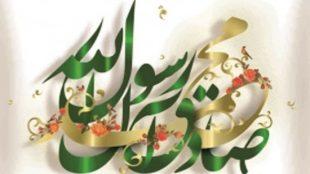 TasvirShakhes-EmamSadegh-13960414-Thaqalain-Ir