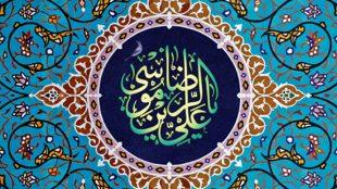 TasvirShakhes-Kashani-13950909-14-mamoon-emamate-ImamReza(AS)-Thaqalain_IR