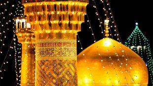 TasvirShakhes-Kashani-13950909-15-savabe-ziyarate-ImamReza(AS)-Thaqalain_IR
