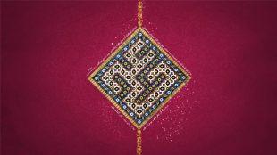 TasvirShakhes-MadiGarayi-13960424-Thaqalain-Ir
