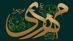 TasvirShakhes-MahdiMoud-13960413-Thaqalain-Ir