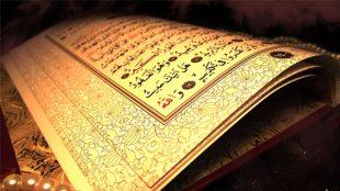 TasvirShakhes-Quran-13960424-Thaqalain-Ir