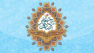 TasvirShakhes-Sadighi-13960218-316-masouniyate-momenin-az-darandegan-Thaqalain_IR