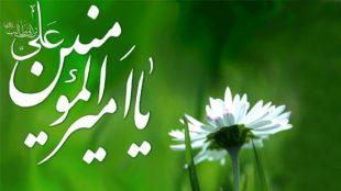 TasvirShakhes-Sadighi-13960225-332-amal-Thaqalain_IR
