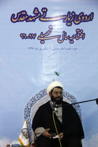 Ordooye96Mashhad-Thaqalain_IR (11)
