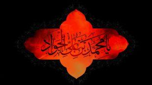 TasvirShakhes-Kashani-13940623-06-Jaygahe-Vijeye-Ali-ebne-Mahziyar-nazde-Imam-Javad-(AS)-ThaqalainSite