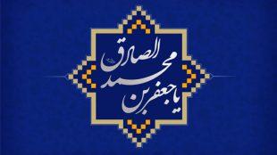 TasvirShakhes-PorseshVaPasokh-AhleBeyt-094-Thaqalain_IR