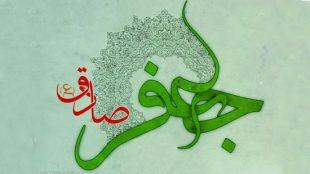 TasvirShakhes-PorseshVaPasokh-AhleBeyt-097-Thaqalain_IR