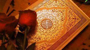 TasvirShakhes-PorseshVaPasokh-Quran-04-Thaqalain-IR