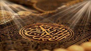 TasvirShakhes-PorseshVaPasokh-Quran-106-Thaqalain-IR