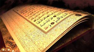 TasvirShakhes-PorseshVaPasokh-Quran-109-Thaqalain-IR