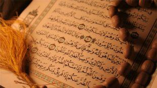 TasvirShakhes-PorseshVaPasokh-Quran-128-Thaqalain-IR