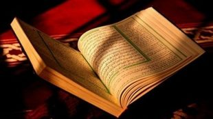 TasvirShakhes-PorseshVaPasokh-Quran-131-Thaqalain-IR