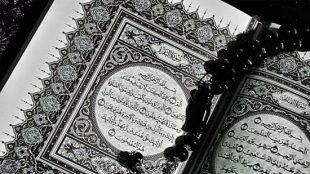TasvirShakhes-PorseshVaPasokh-Quran-140-Thaqalain-IR