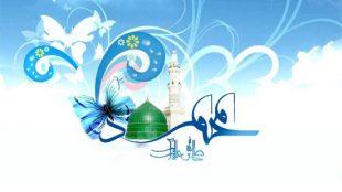 TasvirShakhes-PorseshVaPasokh-Quran-176-Thaqalain-IR