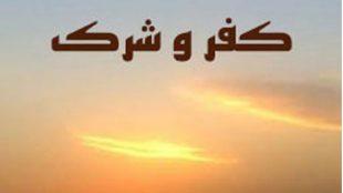 TasvirShakhes-PorseshVaPasokh-Quran-197-Thaqalain-IR