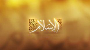 TasvirShakhes-PorseshVaPasokh-Quran-20-Thaqalain-IR