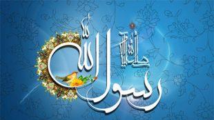 TasvirShakhes-PorseshVaPasokh-Quran-200-Thaqalain-IR
