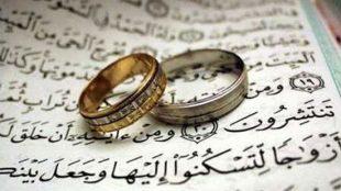 TasvirShakhes-PorseshVaPasokh-Quran-203-Thaqalain-IR