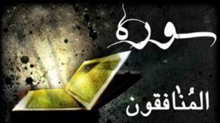 TasvirShakhes-PorseshVaPasokh-Quran-205-Thaqalain-IR
