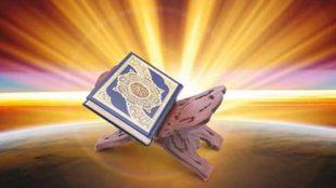 TasvirShakhes-PorseshVaPasokh-Quran-221-Thaqalain-IR