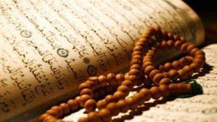 TasvirShakhes-PorseshVaPasokh-Quran-222-Thaqalain-IR