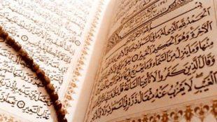 TasvirShakhes-PorseshVaPasokh-Quran-231-Thaqalain-IR