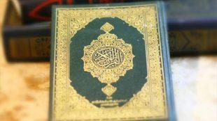 TasvirShakhes-PorseshVaPasokh-Quran-287-Thaqalain-IR
