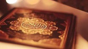 TasvirShakhes-PorseshVaPasokh-Quran-292-Thaqalain-IR